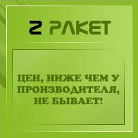 полиэтиленовые пакеты с логотипом в к